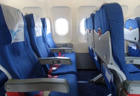 original_Bangkok_Airways_Review-Economy_Seats